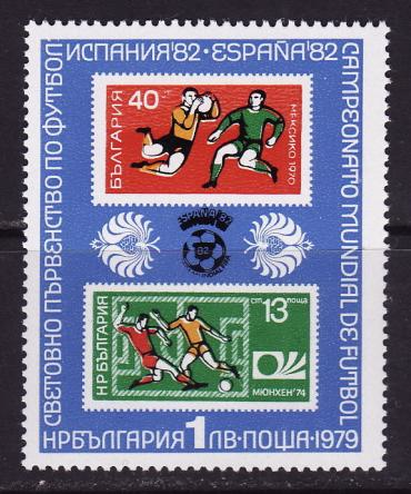 Bulgaria, World Cup 1974-78-82, 1v